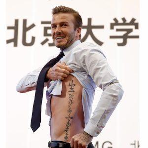 David Beckham tattoo design