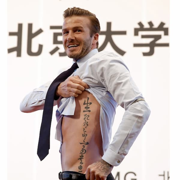 David Beckham tattoo design