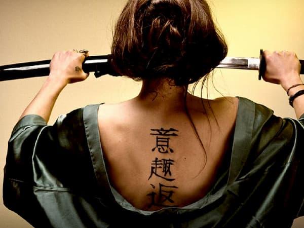 japanese kanji tattoo