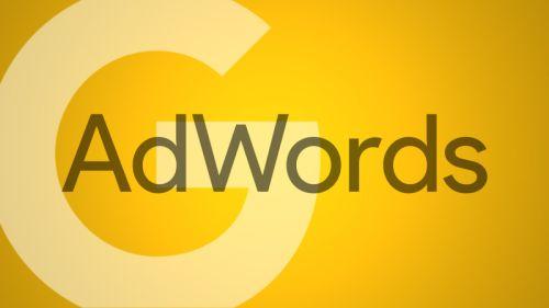 Google Adwords Strategies